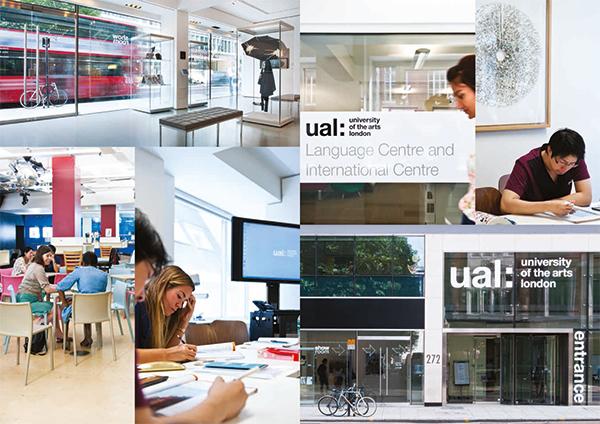 interior design summer courses london university